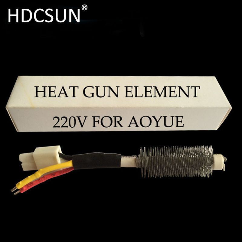 high quality 220V Heating Element For Hot Air Gun of AOYUE 852 850A++,852A++,768,968,2702A+