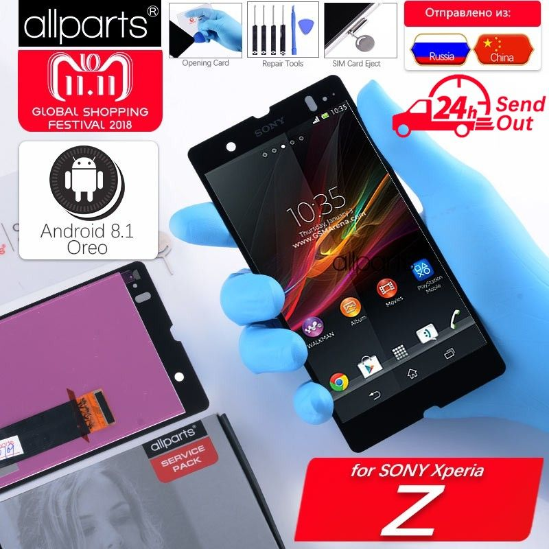 ORIGINAL Display For SONY Xperia Z LCD Touch Screen With Frame For SONY Xperia Z Display Replacment L36H C6603 C6602 C6606