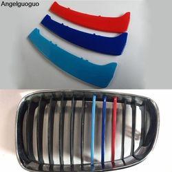 3D couleur Calandre Garniture Bande grill Couverture Autocollants pour BMW série 1 E87 E81 2004-2011 (2 types de grilles option)