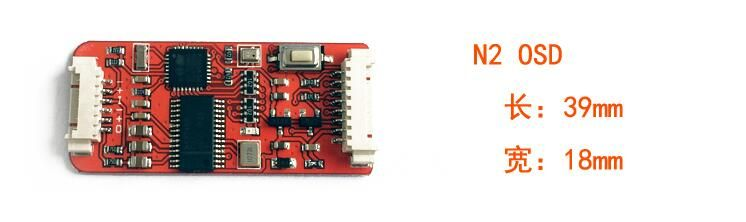 FPV Flight Controller N2 OSD Module w/ Gesture Throttle Display / NAZA lite