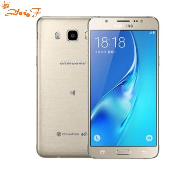 j5108  Samsung Galaxy J5 (2016) Phone 2GB 16GB ROM 5.2 inch Screen Quad Core Snapdragon FDD 4G LTE Smartphone