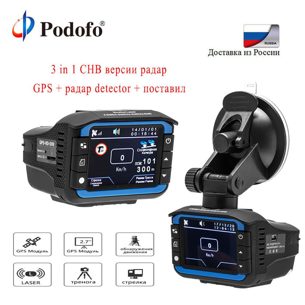 Podofo Car DVR 3 in 1 Radar Detector Car Camera GPS Tracker Russian Voice dashcam Driving Recorder Anti Radar Video <font><b>Registrator</b></font>