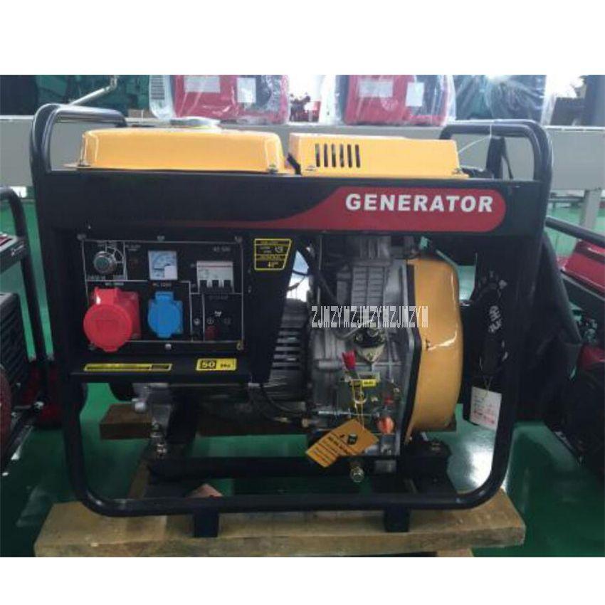 New HQ5GF 5KW Diesel Generator Set High-quality Single/Three Phase Air-cooled Diesel Generator 220V/380V 50Hz 456ml 5(kw/kva)