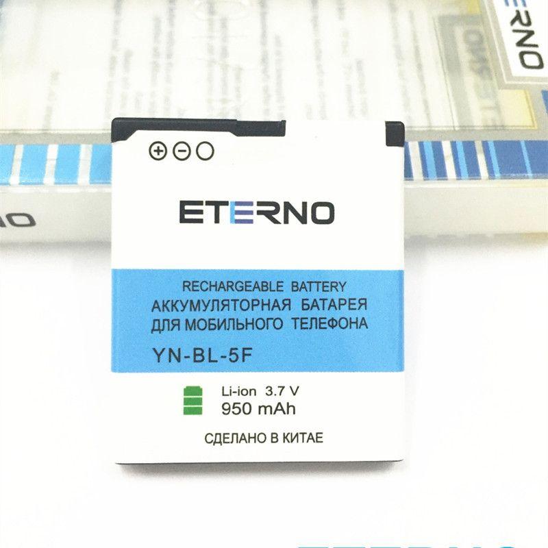 Eterno Rechargeable BL-5F BL 5F BATTERIE BL5F pour Nokia N95/6210N/6210 S/6290/E65/N931/N96/E721 Téléphone Portable 950 mAh