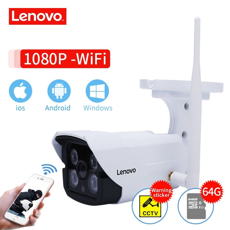 LENOVO IP Camera wifi 1080p IR Camera cctv outdoor ip surveillance camera night Waterproof hd Built-in 64G Memory Card Camera