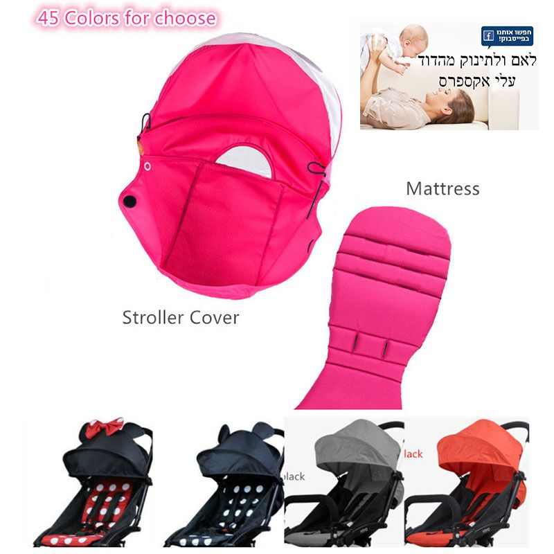 175 <font><b>super</b></font> light baby stroller folding baby stroller accessory 5.8kg 175 degree awning and mattress whole set send free gifts
