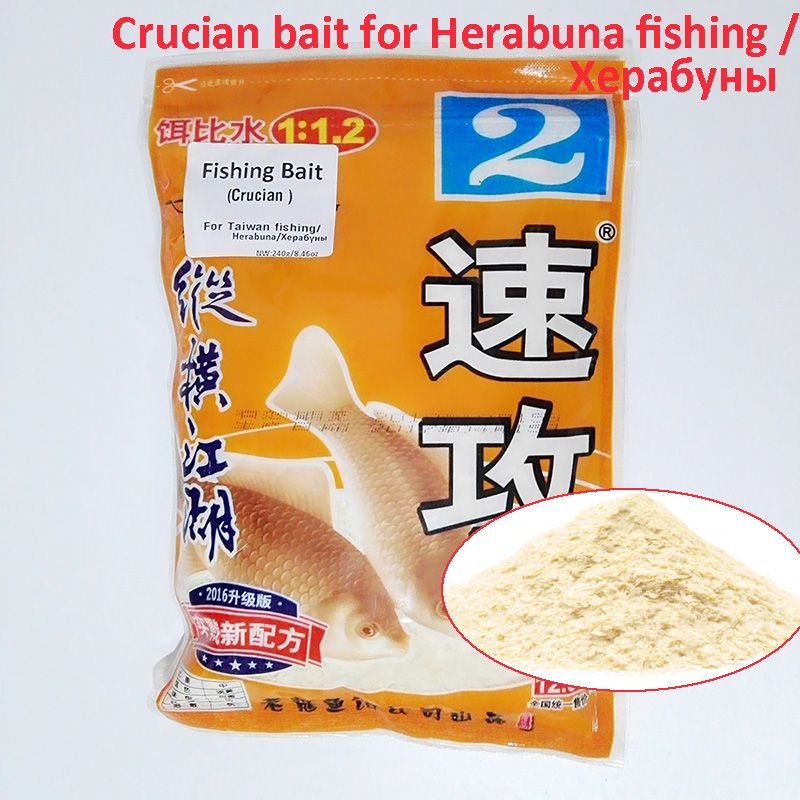 240 appâts de carpes cruciennes de g/sac pour la pêche à la main de Taiwan
