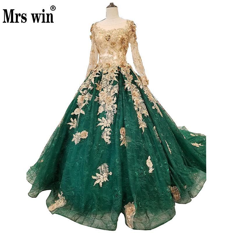 Wedding Dress 2018 The Green Full Sleeve Elegant Boat Neck Luxury Embroidery Sweep Train Princess Vintage Vestido De Noiva F