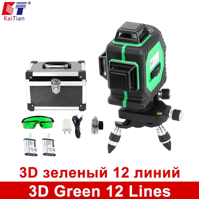 KaiTian 3D Green 12 Lines Laser Level 360 Rotary Self Leveling with Battery and Tilt Slash Function Outdoor EU 532nm Laser Beam