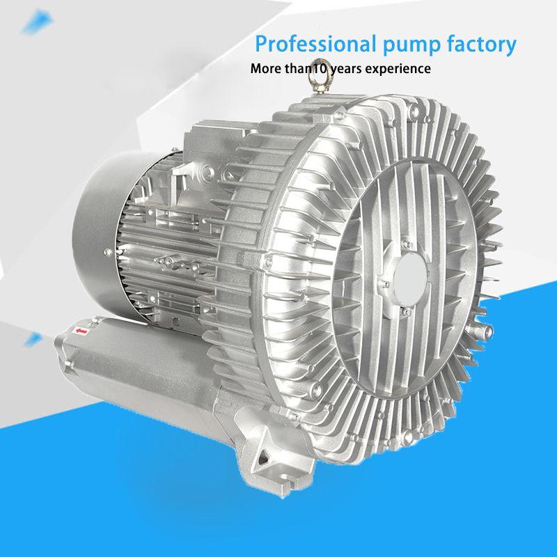 1.1kw 380v HG-1100 Turbine Vortex Regenerative Blower