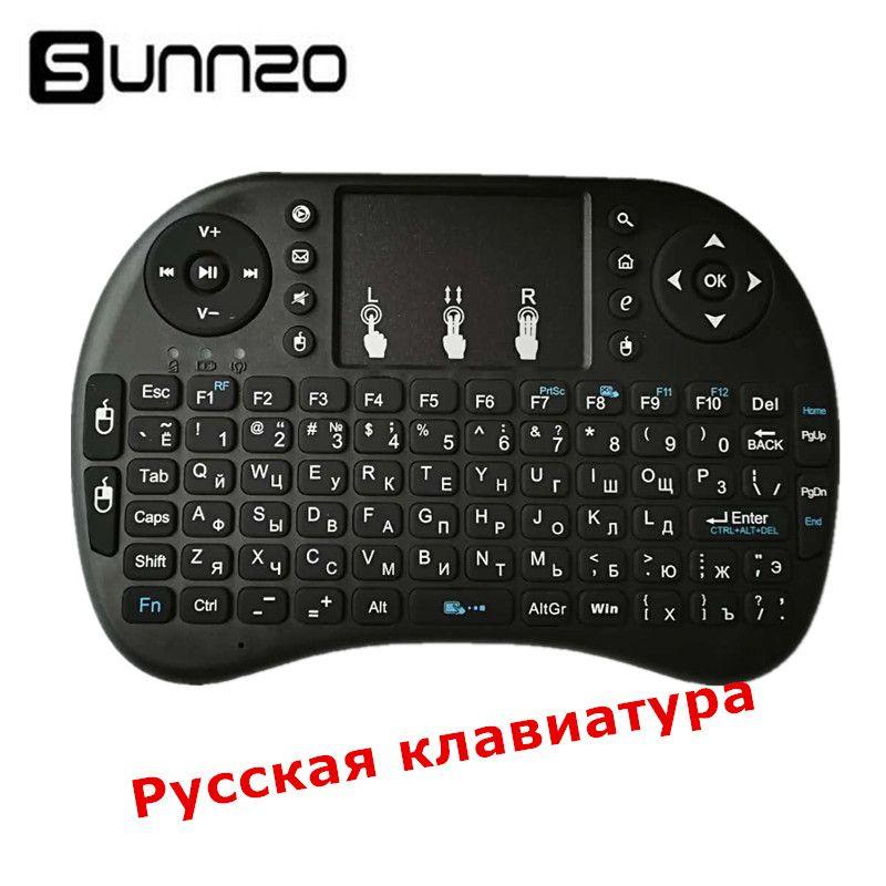 Mini Sans Fil Clavier Russie Air Mouse Télécommande Universelle Touchpad Pour Android TV Box A95X X96 M12 IMAC MAC Ordinateurs