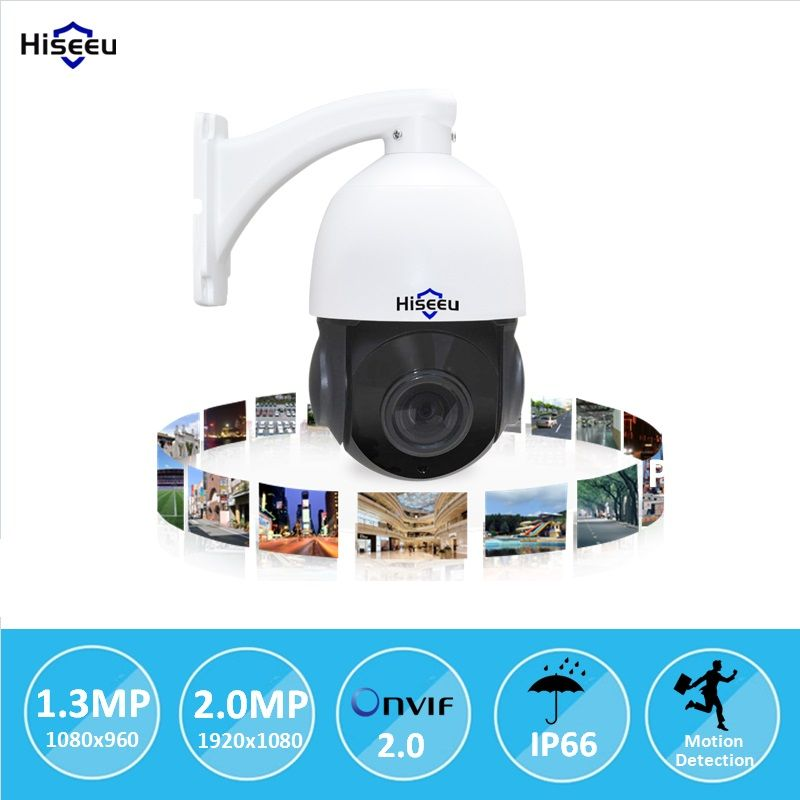 Mini 4'' PTZ IP Camera High Speed Dome Camera IP 960P/1080P ( SONY IMX222 ) 18X Optical Zoom Outdoor Waterproof ONVIF CCTV CAM