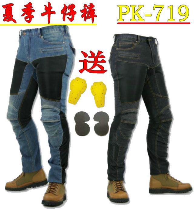 Free Delivery 2017 VOLERO new PK-719 motorcycle summer riding pants anti-fall breathable motorcycle racing pants jeans
