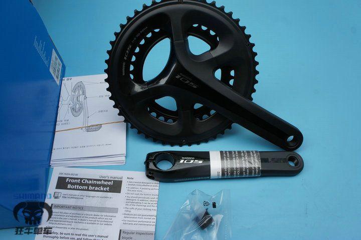 Shimano FC-5800 105 11 SPD Geschwindigkeit Straße Doppelkurbelgarnitur 50-34 T 53-39 T 172,5mm 170mm Radfahren 11-speed straße Kurbel ohne BBR60