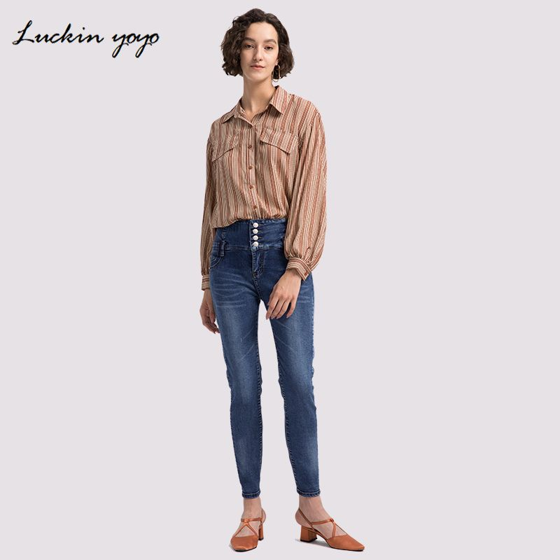 Lukin yoyo 2018 New Slim Pencil Pants Vintage High Waist Jeans New Women's Pants Full Length Pants Skinny Cowboy Pants