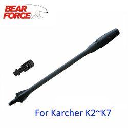Давление шайба автомобиля Регулируемый Jet копье палочка копье сопло для Karcher K1 K2 K3 K4 K5 K6 K7 высокая Давление шайбы