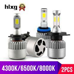 Hlxg 2 Stücke H4 LED H7 H11 H8 9006 HB4 H1 H3 HB3 COB S2 Auto Auto Scheinwerfer 72 Watt 8000LM Abblendlicht Birne Automobil Lampe 6500 Karat 12 V