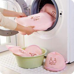 Nueva cremallera de malla de lavandería bolsas de lavado plegable Delicates Lencería Bra calcetines ropa interior lavadora ropa protección Net 65576