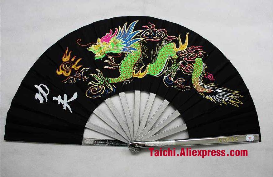 Stainless Steel Tai Chi Fan Kungfu Fan A Martial Art  Iron Fan ( Single Loong  )