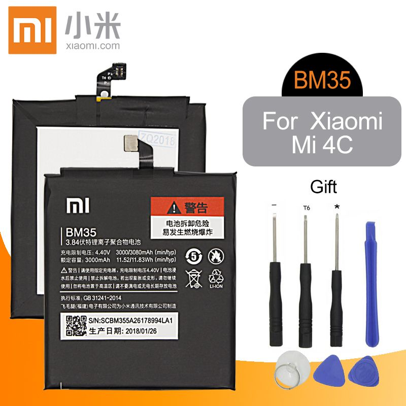 Xiaomi Phone Battery BM35 3080mAh for Xiaomi MI 4C MI4C High Capacity High Quality Original Replacement Battery Retail Package