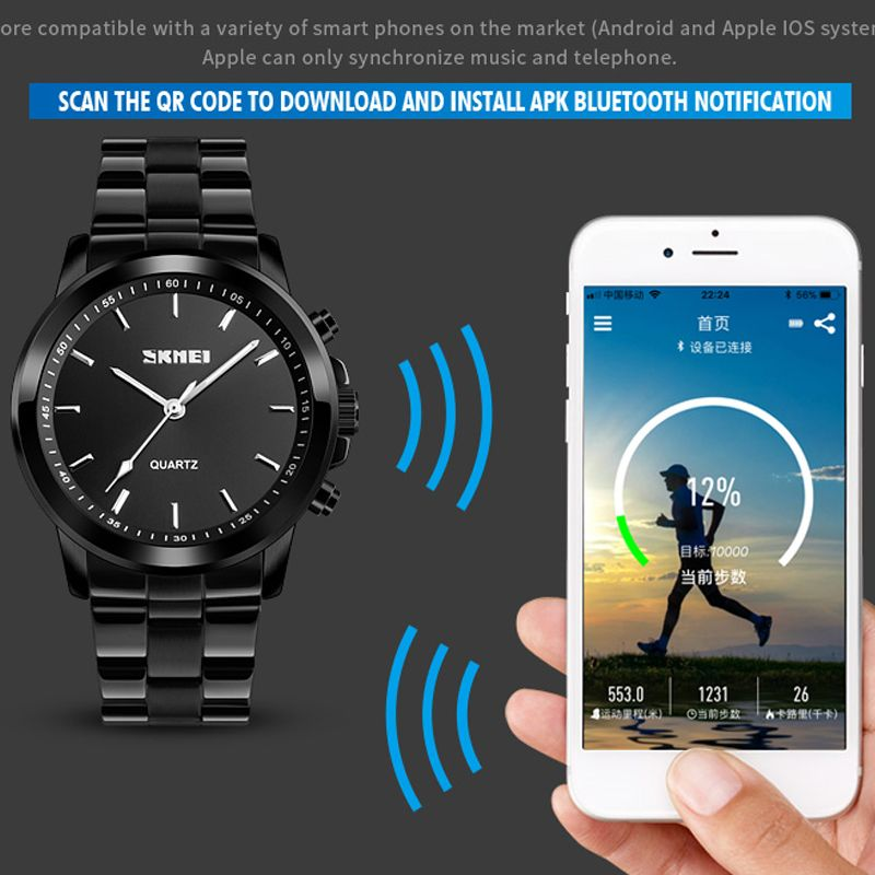 SKMEI 1324 Bluetooth App Remind Smart Watch Men Pedometer Calories Call Reminder Multifunction Waterproof Sport Watches For Men
