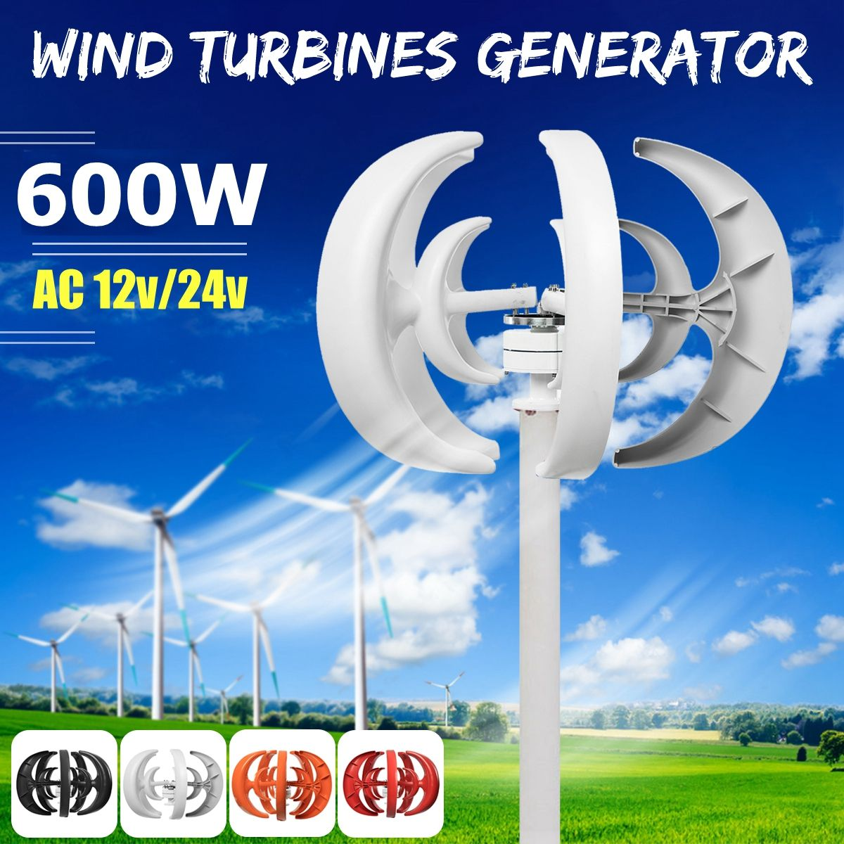 Max 600W AC 12V 24V Wind Turbine Generator Lantern 5 Blades Motor Kit Vertical Axis