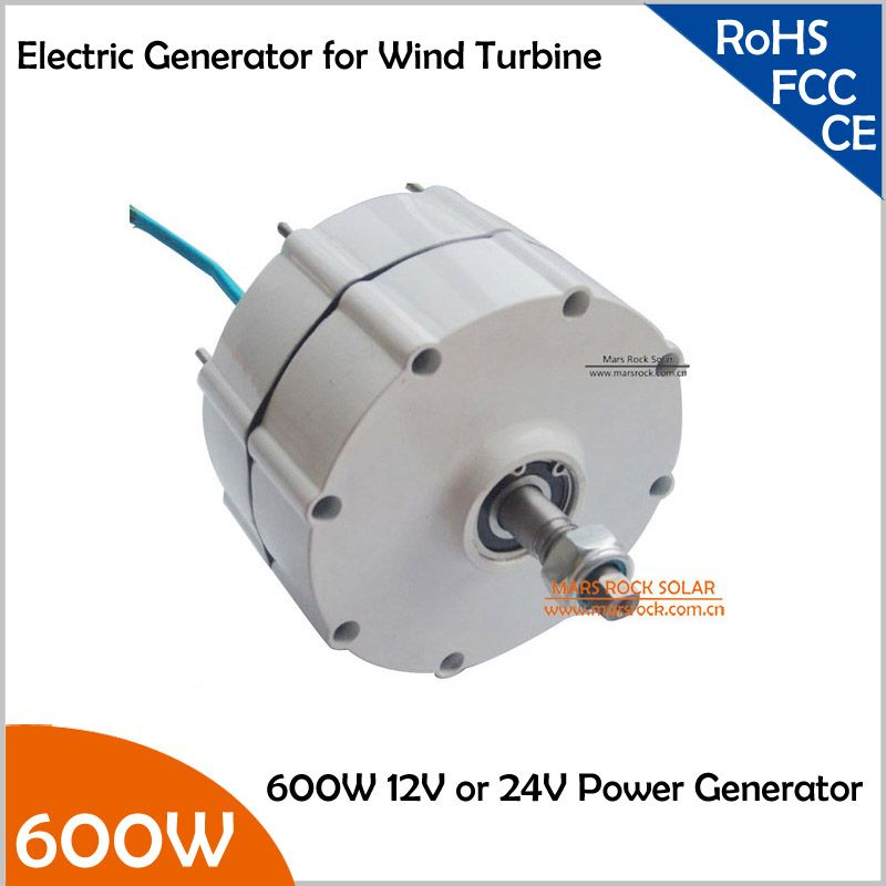 800r/m 600W 12V or 24V Permanent Magnet Generator AC Alternator for Vertical or Horizontal Wind Turbine 600W Wind Generator