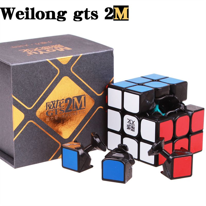 moyu weilong gts V2 magnetic 3x3x3 Speed Magic cube Professional Stickerless gts2 Puzzle moyu cube magnets Toys For Children