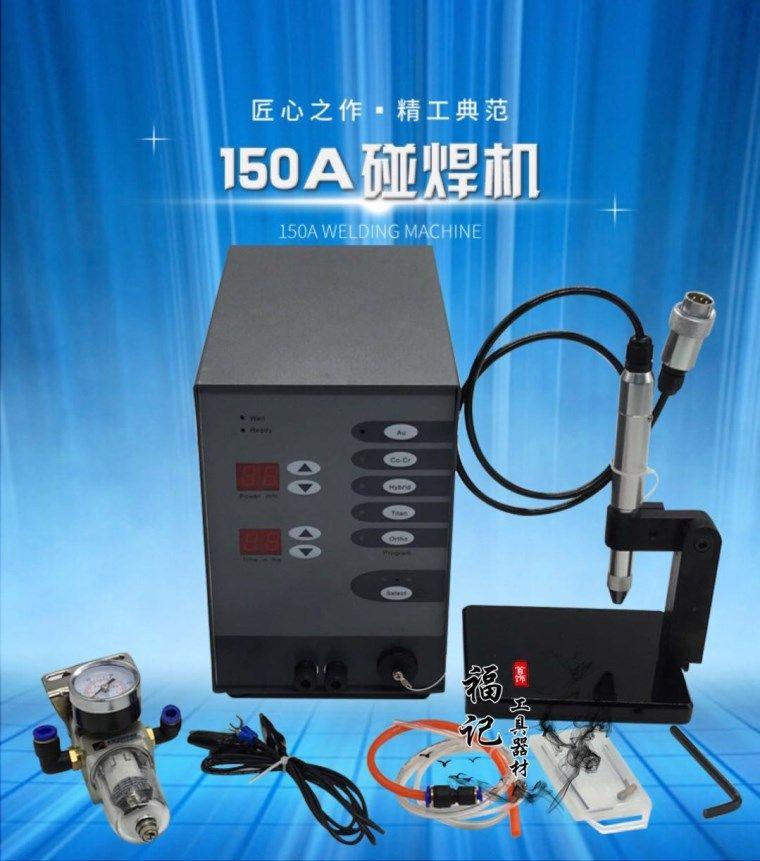 Edelstahl Spot Laser Schweißen Maschine Automatische Numerische Steuerung Touch Puls Argon Arc Schweißer für Löten Schmuck werkzeuge