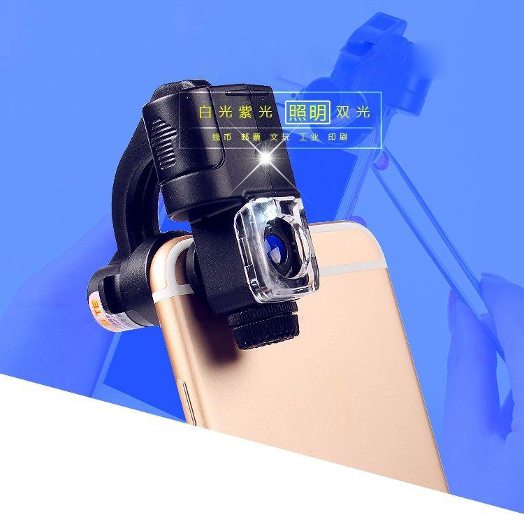 Portable Universal 90X Luz LED Iluminante Identificación Lupa del Microscopio de Luz UV de La Lupa Clip de Bolsillo para el Teléfono Inteligente