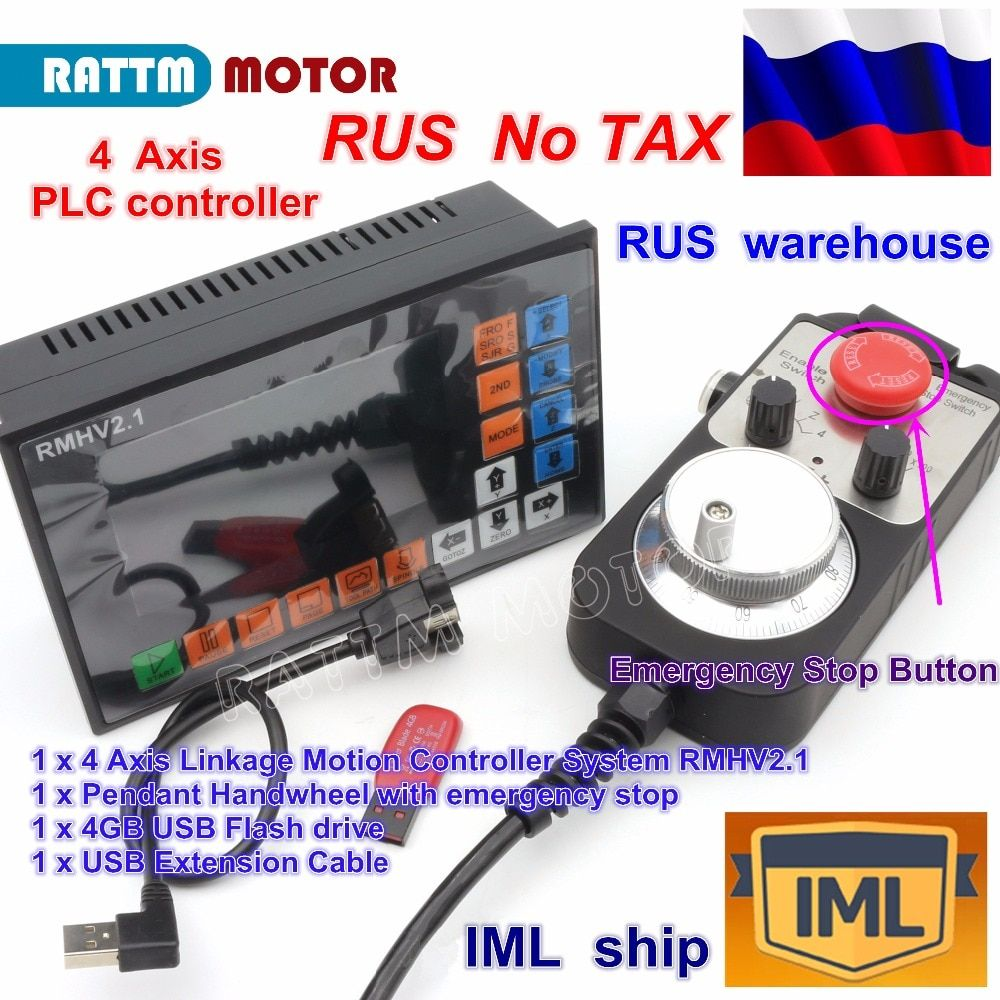 RU ship 4 Axis PLC Controller 500KHz off-line & Pendant Handwheel &Emergency Stop for CNC Router Engraving Milling Machine