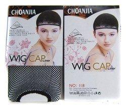 1pc elastic great density Stretchable Elastic Fishnet Wig Cap Hair Net Snood Mesh net Weaving for wigs