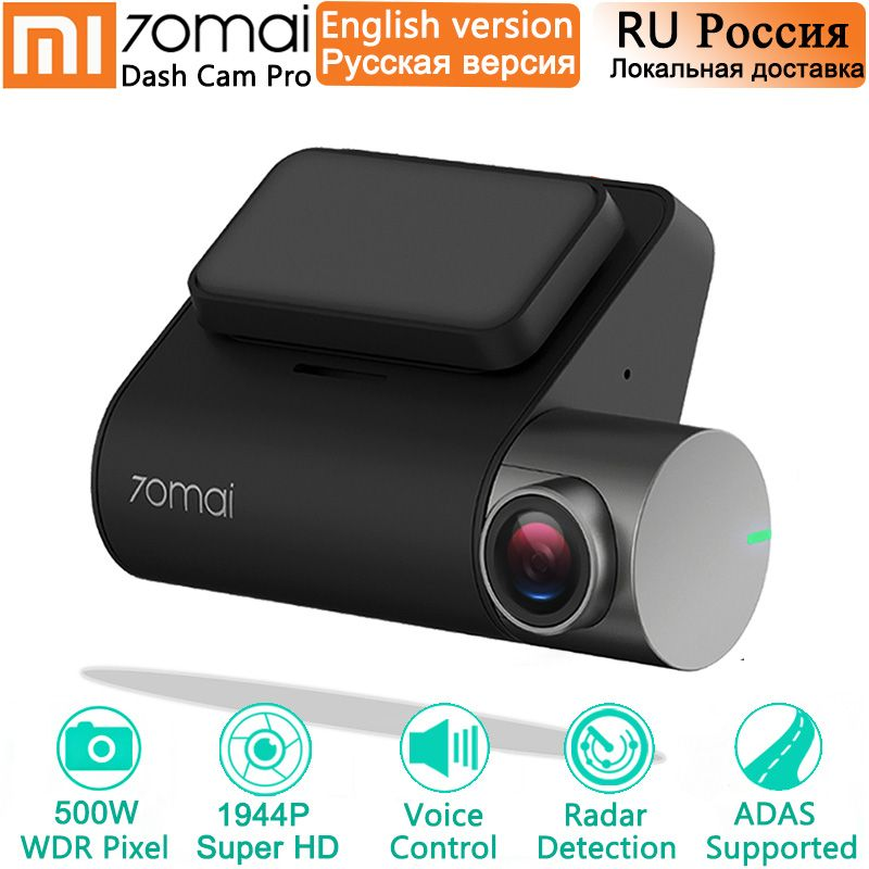 Xiaomi 70mai Pro Dash Cam 1944P GPS ADAS Car DVR 70 mai Dashcam Voice Control 24HParking Monitor 140FOV Night Vision WIFI Camera