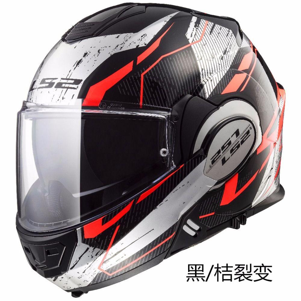2018 tapfere LS2 FF399 volle gesicht motorradhelm flip up dual visier authentische brille tragen design ECE cascos de motos NEUE MODUS