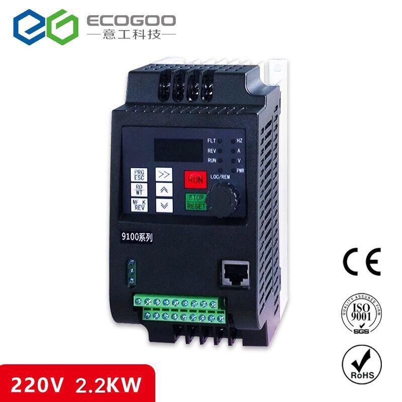 2.2KW 220V VFD Inverter Frequency Converter 2.2KW 3HP 220V 12A 3P 220V utput CNC Spindle motor New