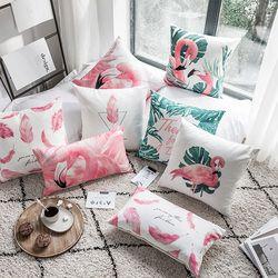 Partai besar Dekorasi Sarung Bantal Warna-warni Merah Muda Berenang, Flamingo Tropical Daun Bantal Kasus Sarung Bantal Dekorasi Rumah 45*45 cm