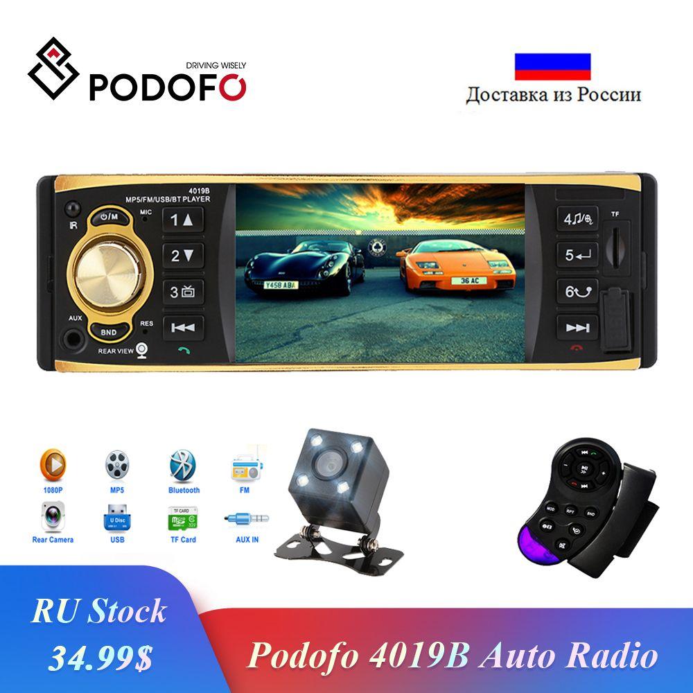 Podofo 4.1 pouce 1 un Autoradio Din Audio stéréo AUX FM Radio Station Bluetooth Autoradio avec caméra de recul télécommande