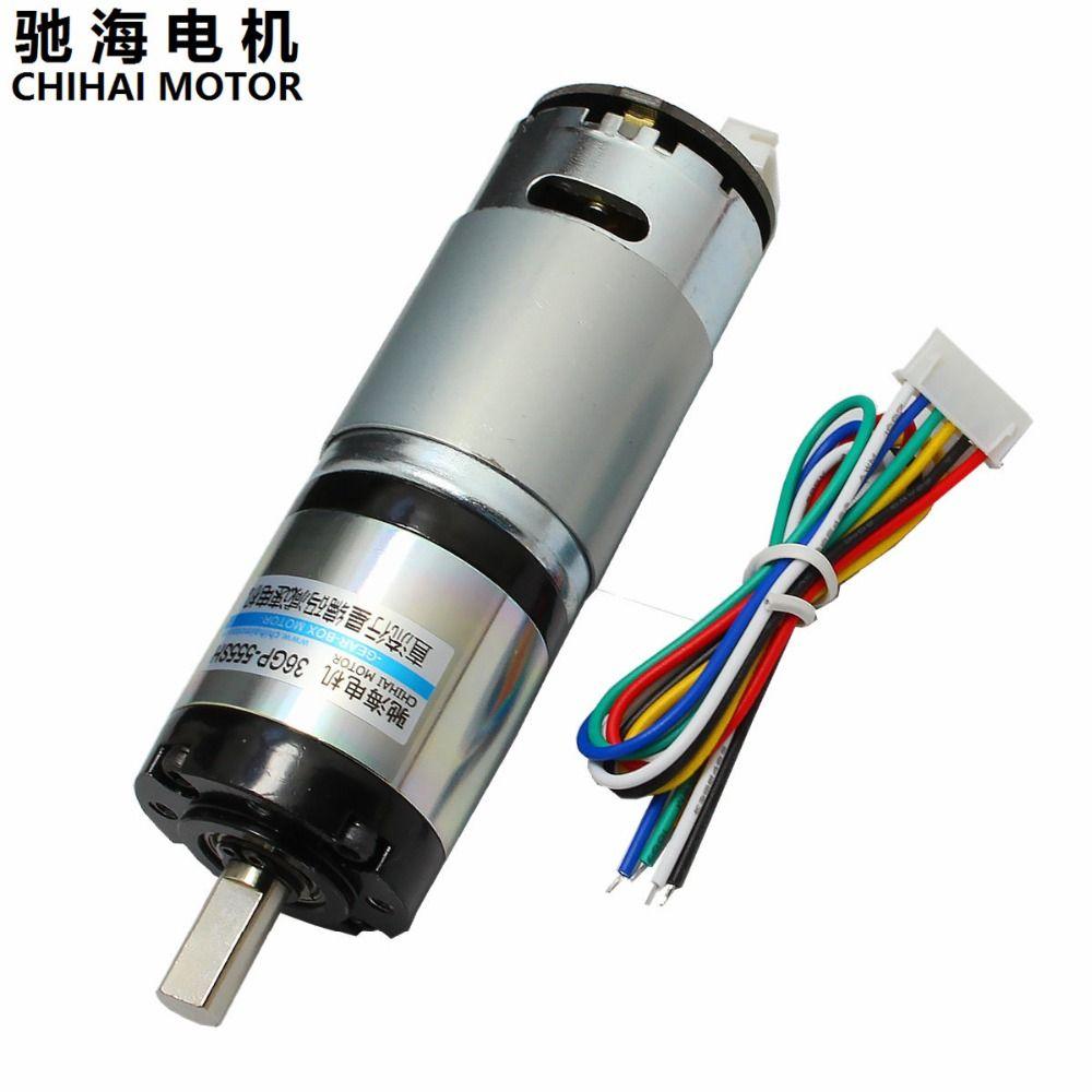 Chihai Motor CHP-36GP-555-ABHLL DC Magnetic Holzer Encoder Planetary Deceleration Gear Motor 12.0V 24.0v