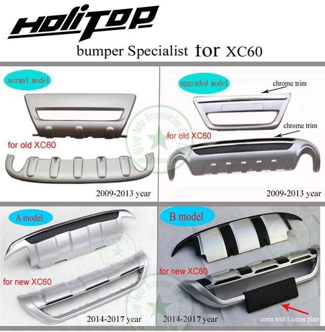 bumper protector skid plate bumper guard for Volvo XC60 2009-2013 or 2014-2017,front+rear,2pcs,four choices,quality supplier