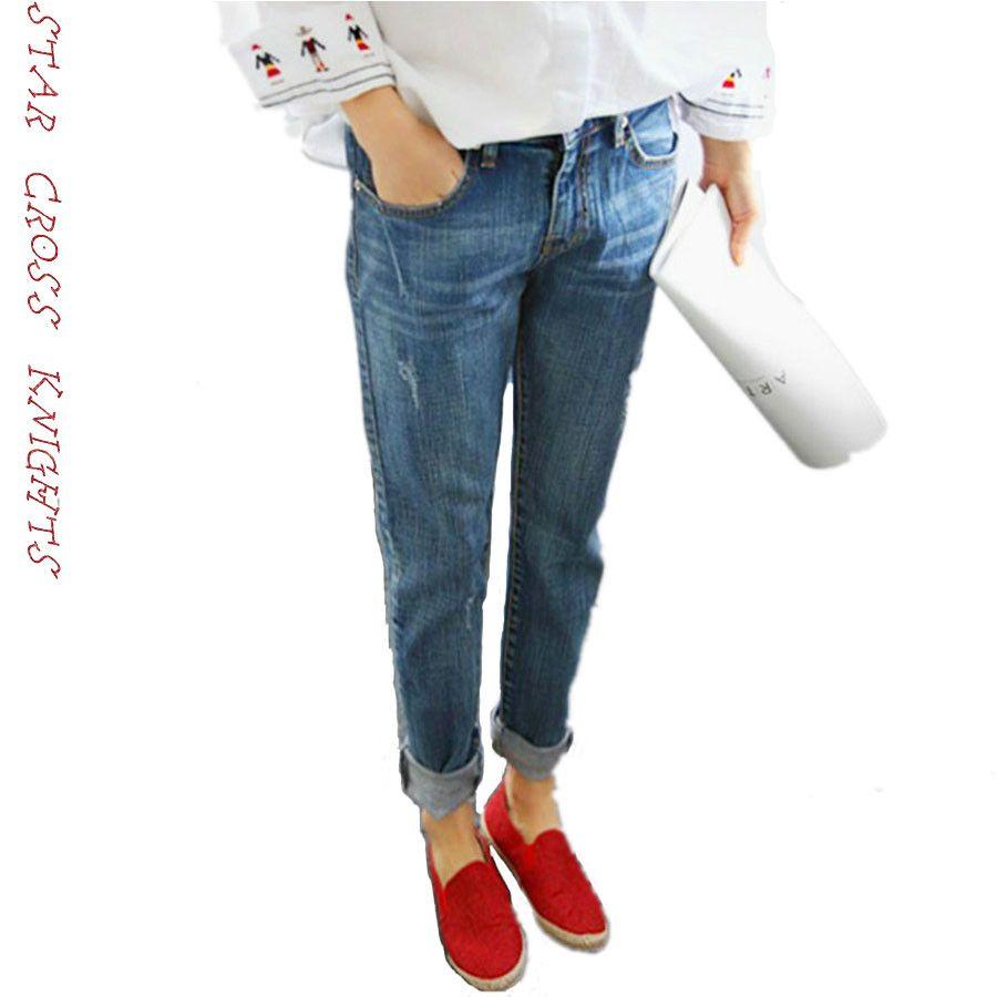 2017 nouveau mode automne Style femmes Jeans élastique Harem Denim pantalon Jeans Slim Vintage petit ami Jeans pour femmes femme pantalon