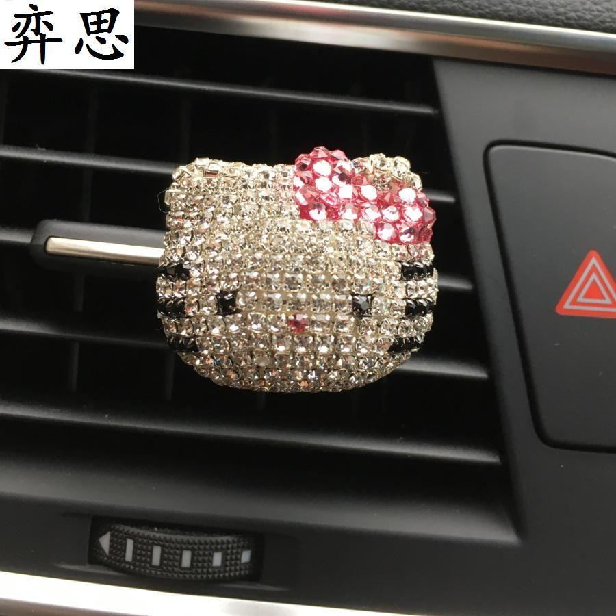 Леди автомобиля духи алмаз Прекрасный Привет KT кот на выходе Духи KT Cat воздуха на выходе Духи 100 оригинальный автомобиль укладки Украшения