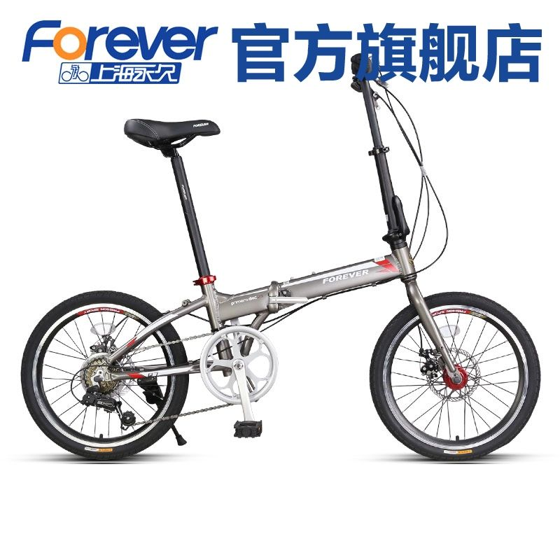 20 inch 7 speed Light weight Portable Folding Bicycle Adult Students Mini bicycle Men and Women