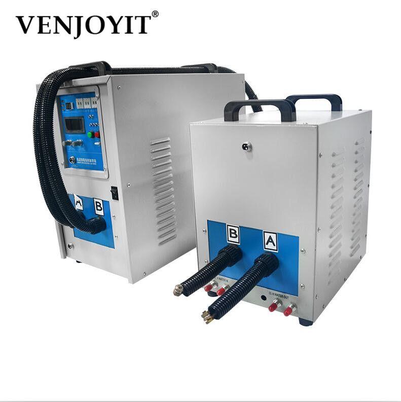 40KW 30-80KHz Hochfrequenz Induktion Heizung Ofen ZN-40AB schnelle versand