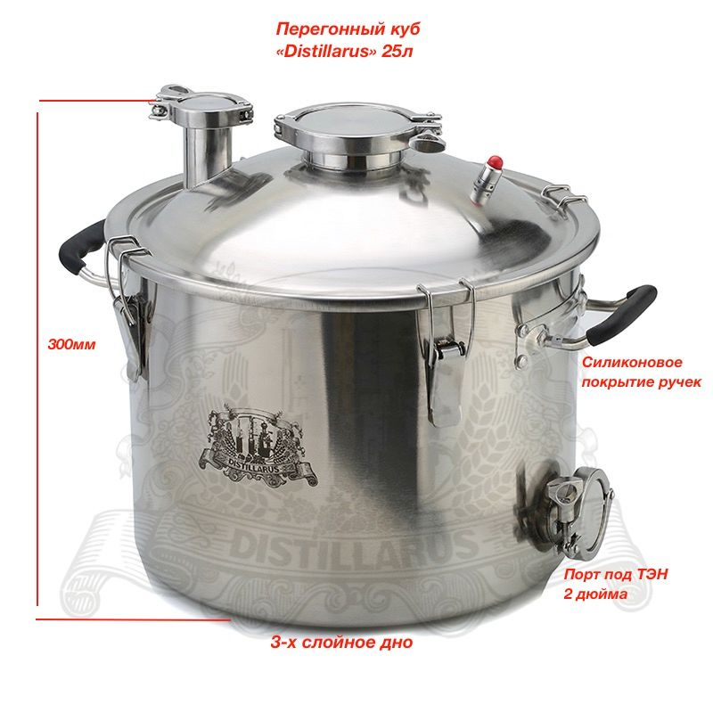 Boiler, Distillery tank , Pot 25L (5,5 Gal) stainless steel 304. Three layer bottom for induction heater