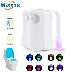 Maison 8 Couleurs Smart Motion Sensor Toilettes Nuit Lumière LED corps Activé Salle De Bains Nouveauté Lampe Pour Enfants Pot Formation PAS batterie
