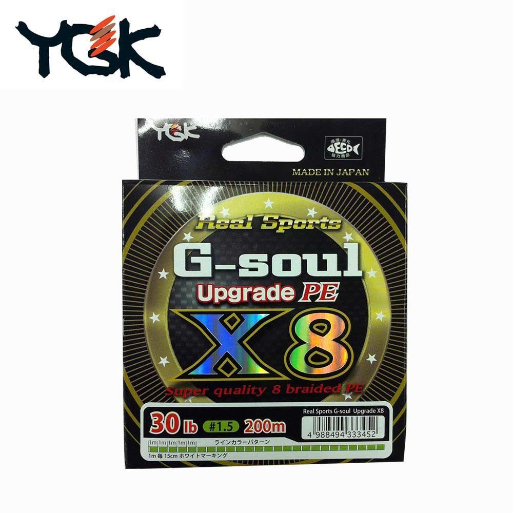 Made in Japan YGK G-SOUL X8 upgrade PE 8 Braid 200 Mt/218.7Y angelschnur hohe festigkeit Glatte 100% original