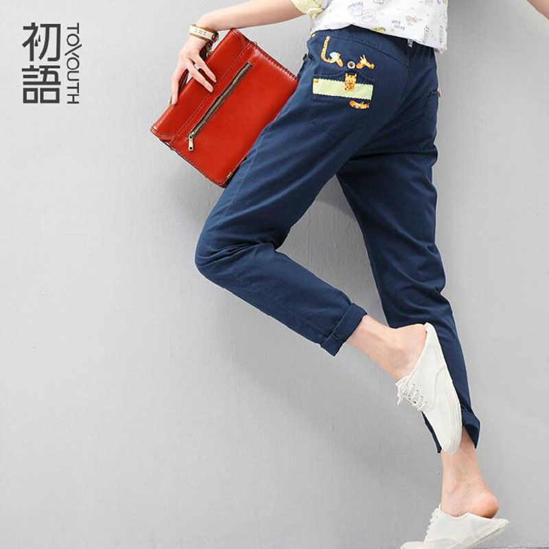 Toyouth Harem Pants Women 2018 Autumn Casual Giraffe Printed Ladies Trousers Female Zipped Loose Full Length Pants