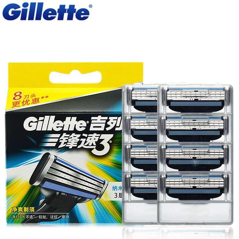 Оригинальный Gillette Mach 3 Для Мужчин's Уход за кожей лица бритья Бритвы лезвия Марка Mach3 борода бритья лезвие для Для мужчин 8 шт./упак.