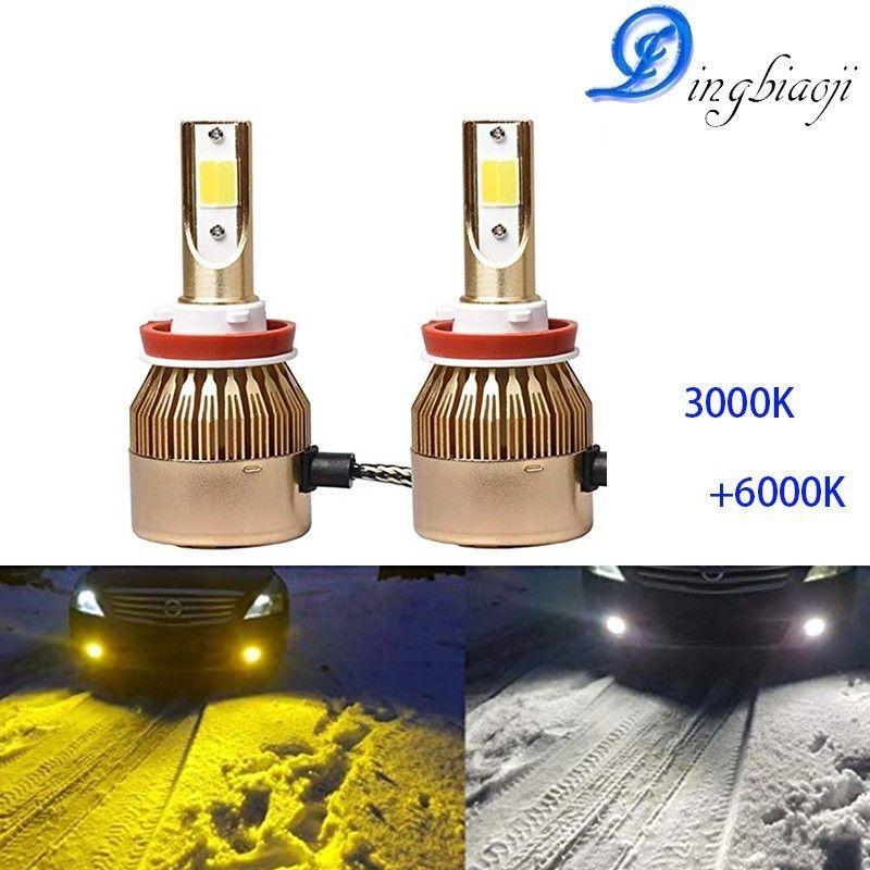 2X Super Bright H4 Led Car 76W/set LED faro H7 H8 H9 H11 H1 H3 H27 880 881 HB3 9005 HB4 9006 doble Color LED luz 3000K 6000K