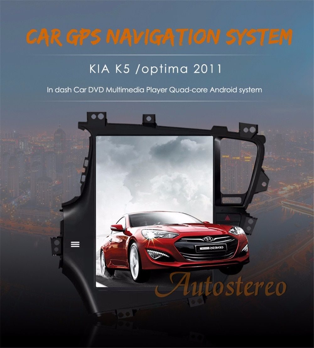 Tesla style Android Car GPS Navigation car No DVD Player For KIA Optima KIA K5 2010-2013 car stereo unit auto multimedia Satnav